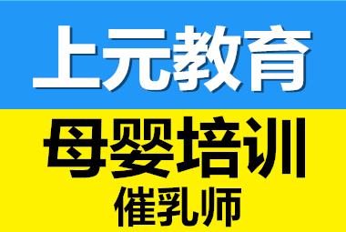 2020年亚搏全站客户端官网版上元教育催乳师亚搏国际